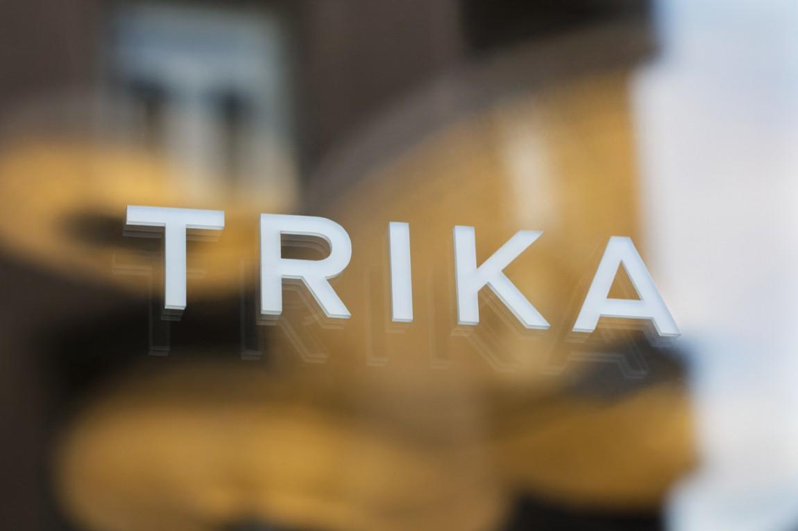 Trika室内设计公司品牌logo设计,招牌设计