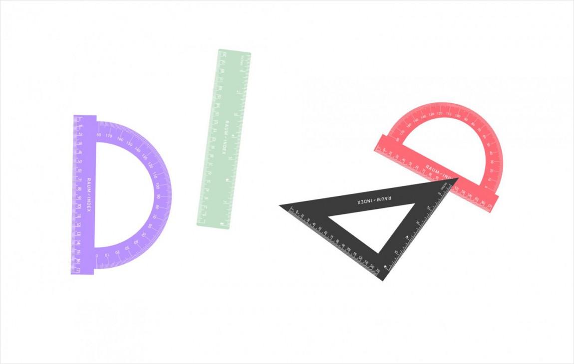 Raumindex零售空间设计公司品牌形象设计