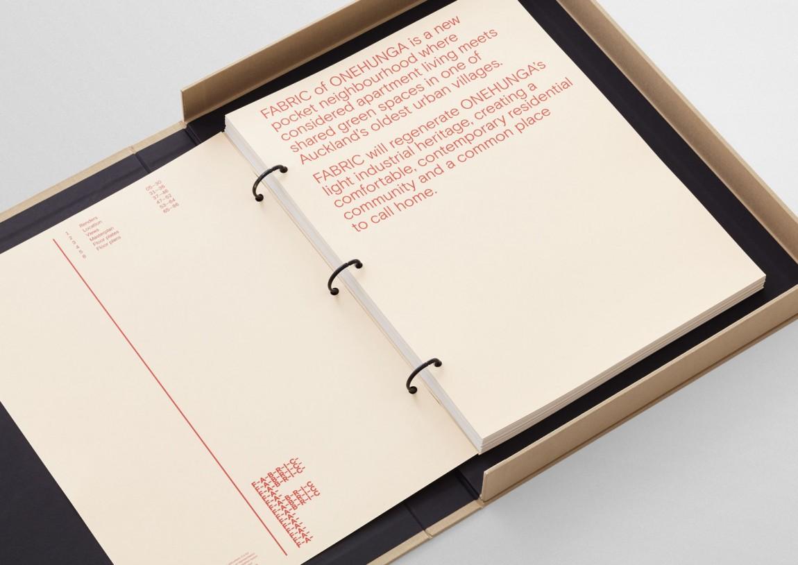 住宅公寓Fabric地产企业形象设计, 企业形象视觉识别手册设计