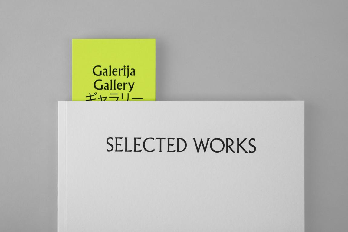 艺术画廊文化活动中心视觉传达设计