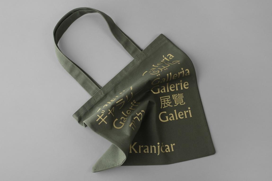 艺术画廊文化活动中心视觉传达设计,手提袋设计
