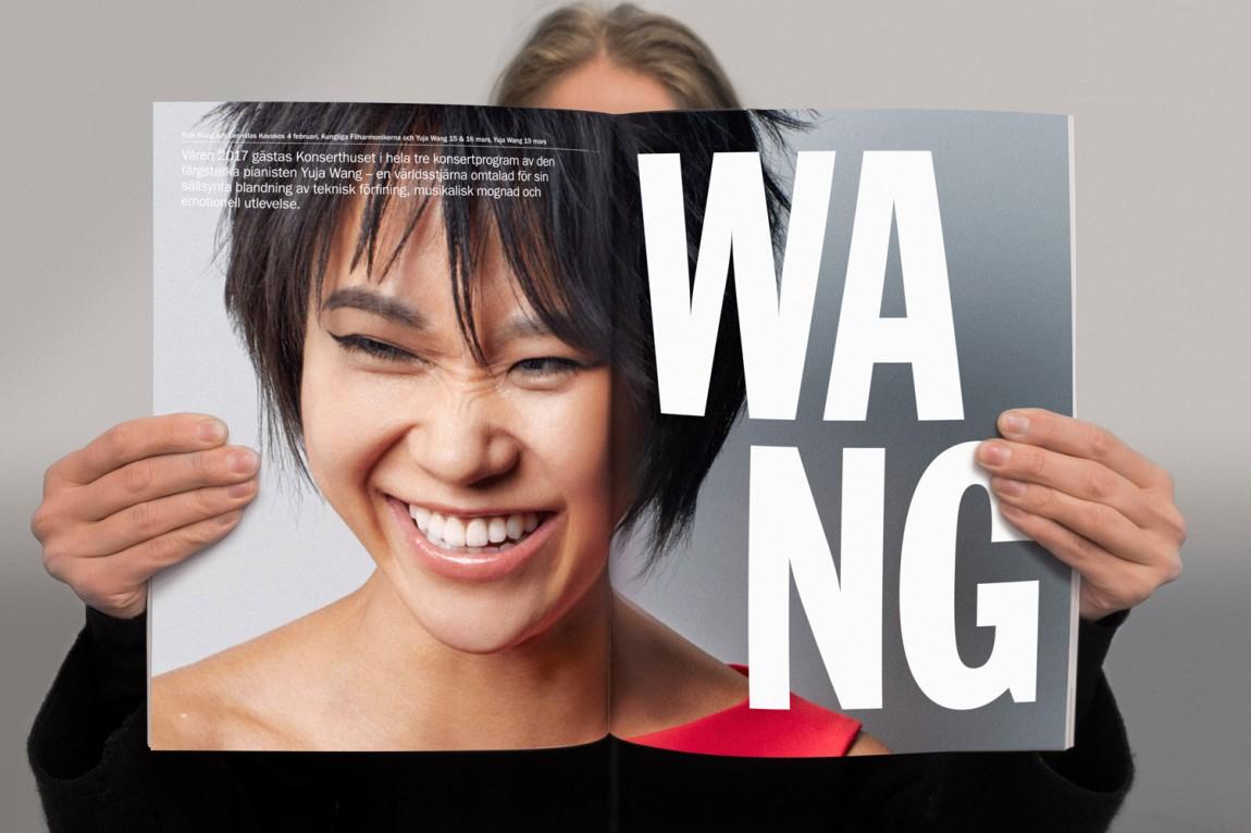 Konserthuset文化传播机构品牌形象塑造,画册设计