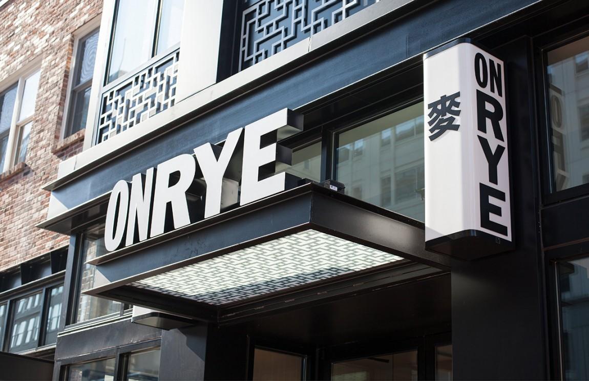 快餐连锁企业On Rye餐饮品牌全案设计,招牌设计
