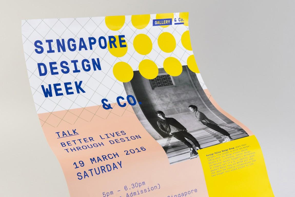 新加坡国家美术馆食品饮料零售商和咖啡馆品牌VI设计,海报设计