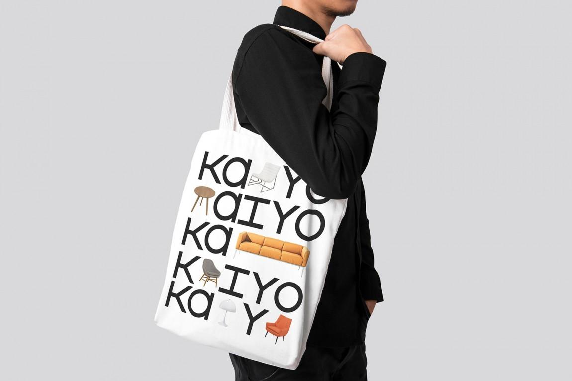 二手家具在线销售平台Kaiyo电商vi形象设计,手提袋设计