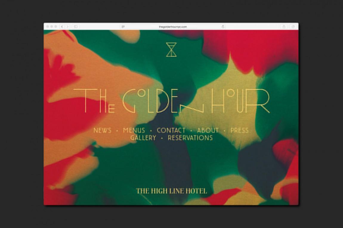高线酒店黄金时间户外餐厅VI设计,网站设计