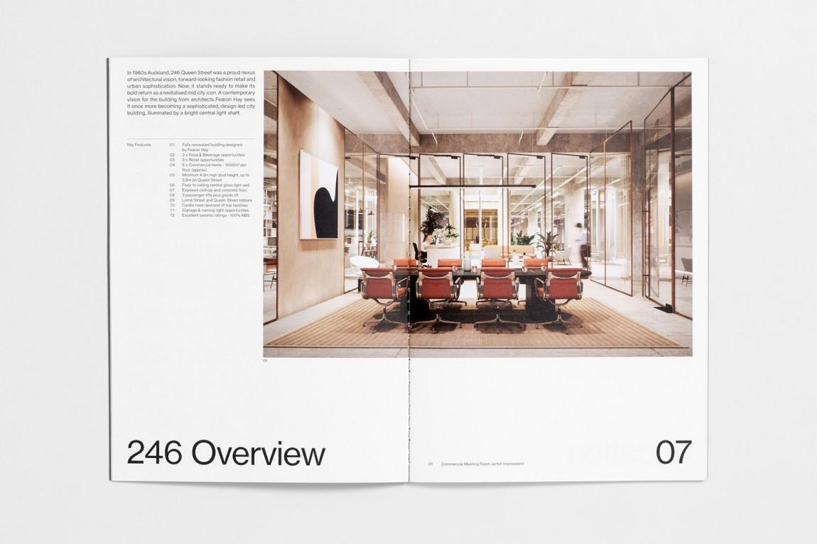 现代主义商业综合体皇后大道整体形象设计品牌重塑,画册设计