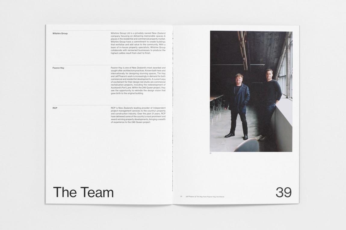 现代主义商业综合体皇后大道整体形象设计品牌重塑,公司画册设计