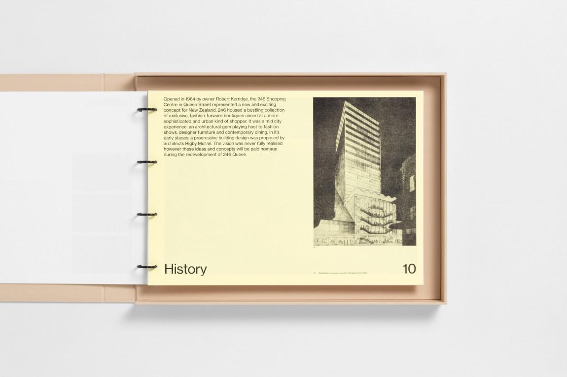 现代主义商业综合体皇后大道整体形象设计品牌重塑,vis手册设计