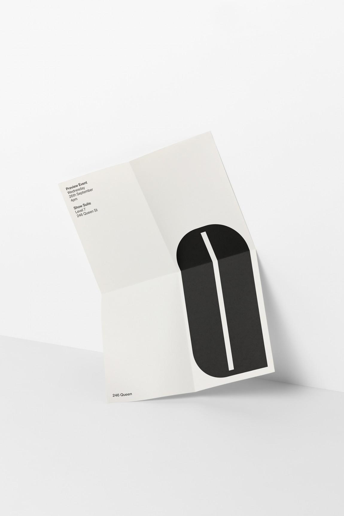 现代主义商业综合体皇后大道整体形象设计品牌重塑,海报设计