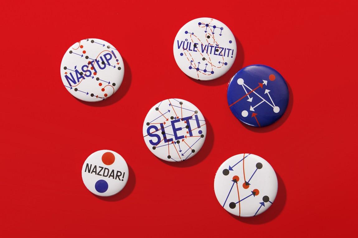 布拉格体育项目Slet品牌视觉形象设计案例, VI设计