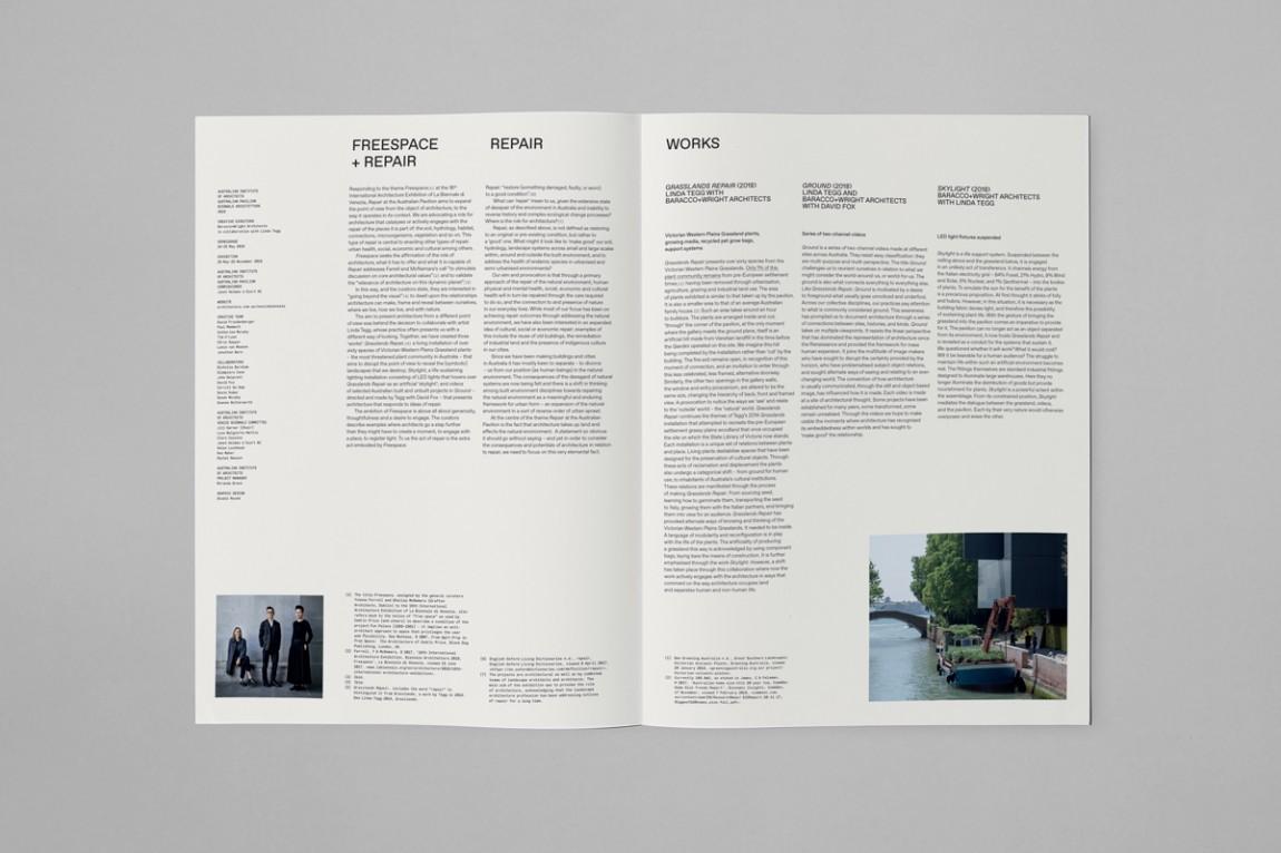 国际建筑双年展Repair展馆视觉形象设计,宣传册设计
