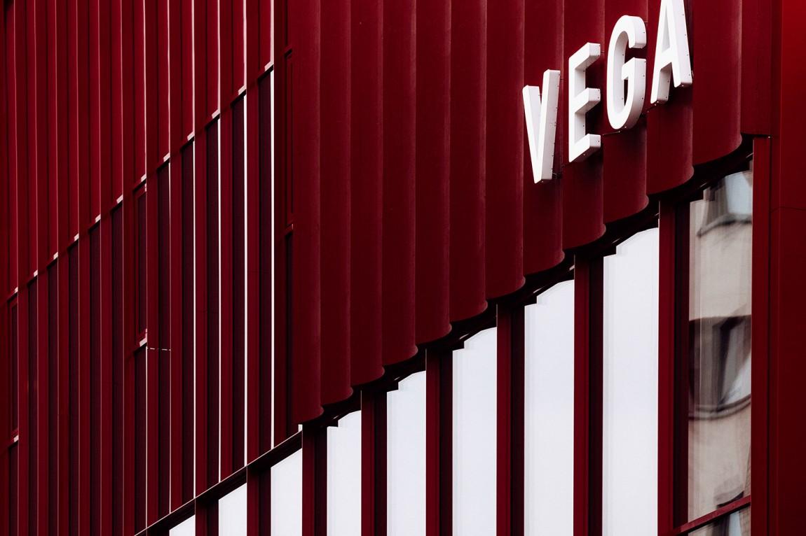 Vega商业艺术空间综合体品牌形象设计,户外招牌设计
