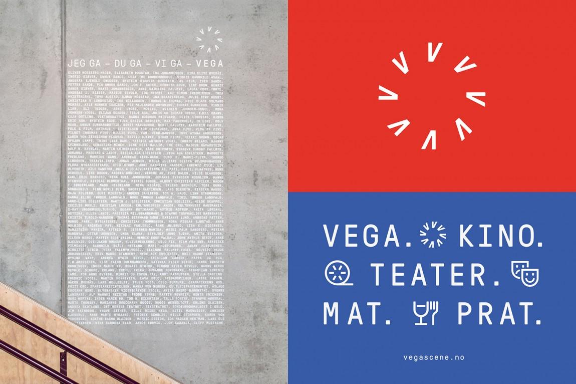 Vega商业艺术空间综合体品牌形象设计,海报设计