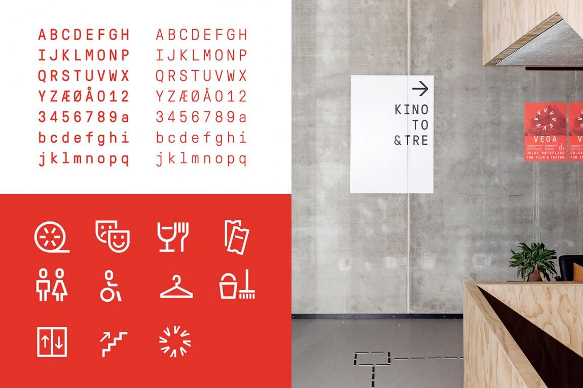 Vega商业艺术空间综合体品牌形象设计,导视设计