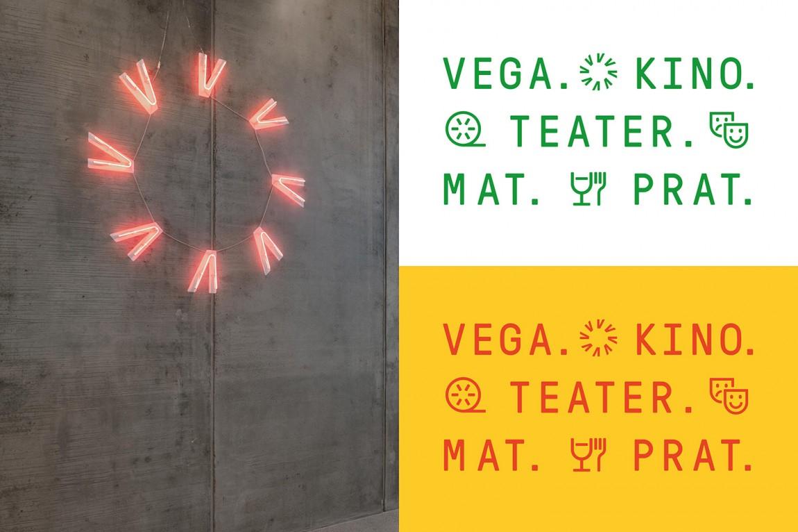 Vega商业艺术空间综合体品牌形象设计,导视标牌设计
