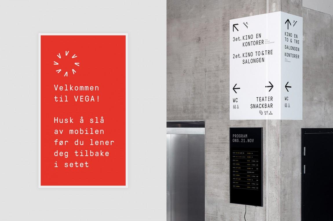 Vega商业艺术空间综合体品牌形象设计,导视系统设计