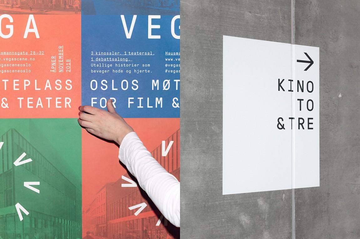 Vega商业艺术空间综合体品牌形象设计,环境系统设计