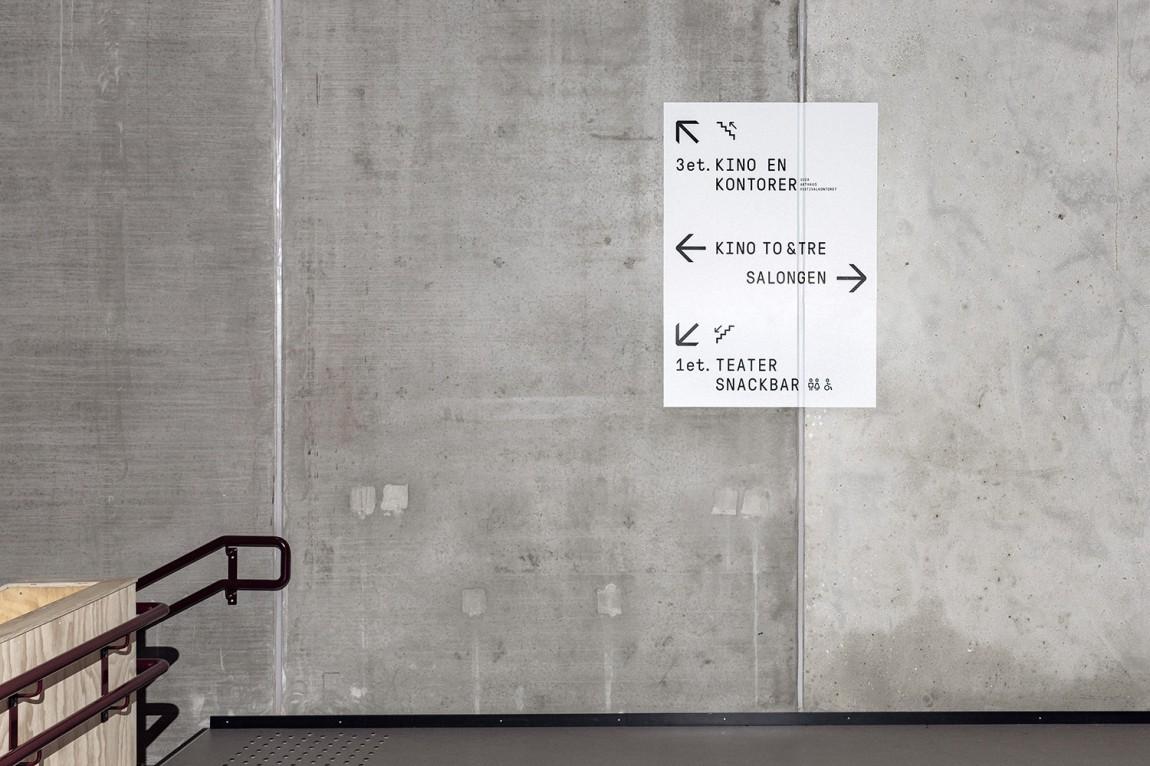 Vega商业艺术空间综合体品牌形象设计,楼层指示设计