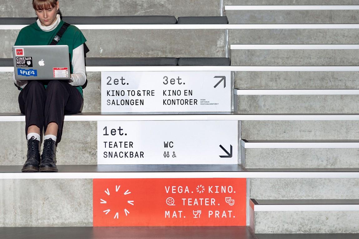 Vega商业艺术空间综合体品牌形象设计