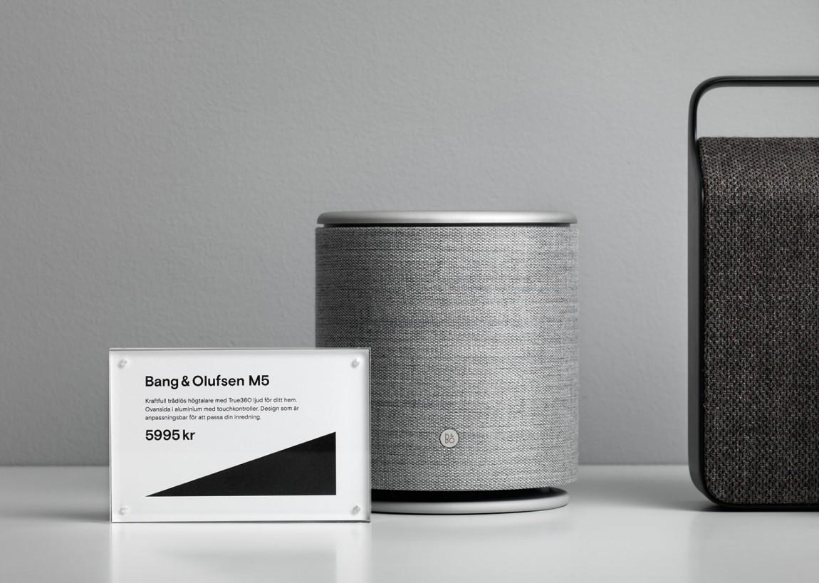 Hages品牌形象设计, 产品设计