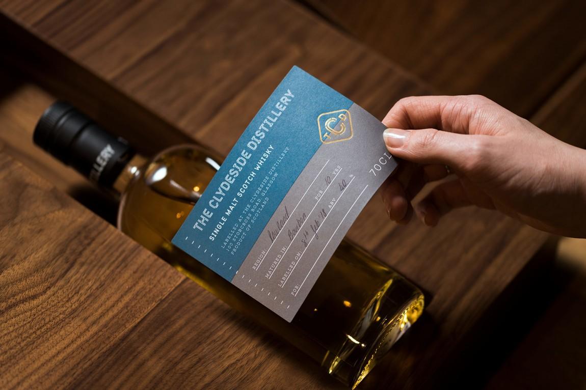振格拉斯哥酒产品形象设计,酒标设计