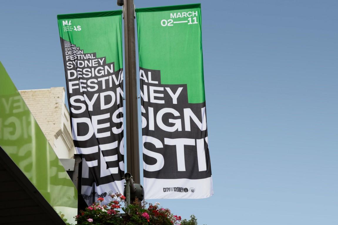 悉尼设计节视觉传达艺术设计,刀旗设计