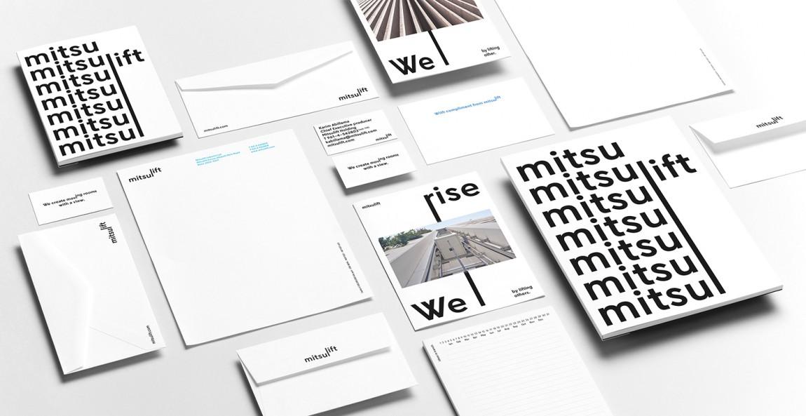 电梯公司企业形象设计, 字母logo设计