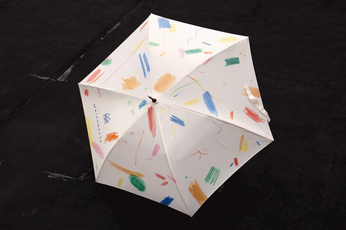Maisonette儿童奢侈品牌在线零售商企业形象包装设计,广告伞设计