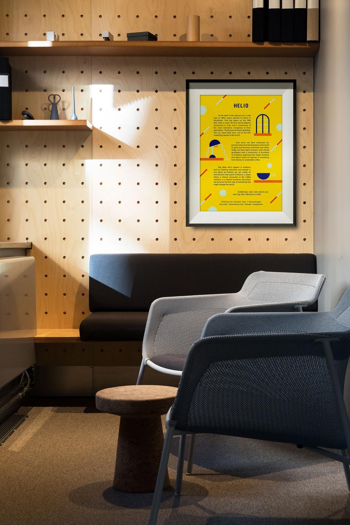 Helio联合办公空间企业形象设计,办公空间设计