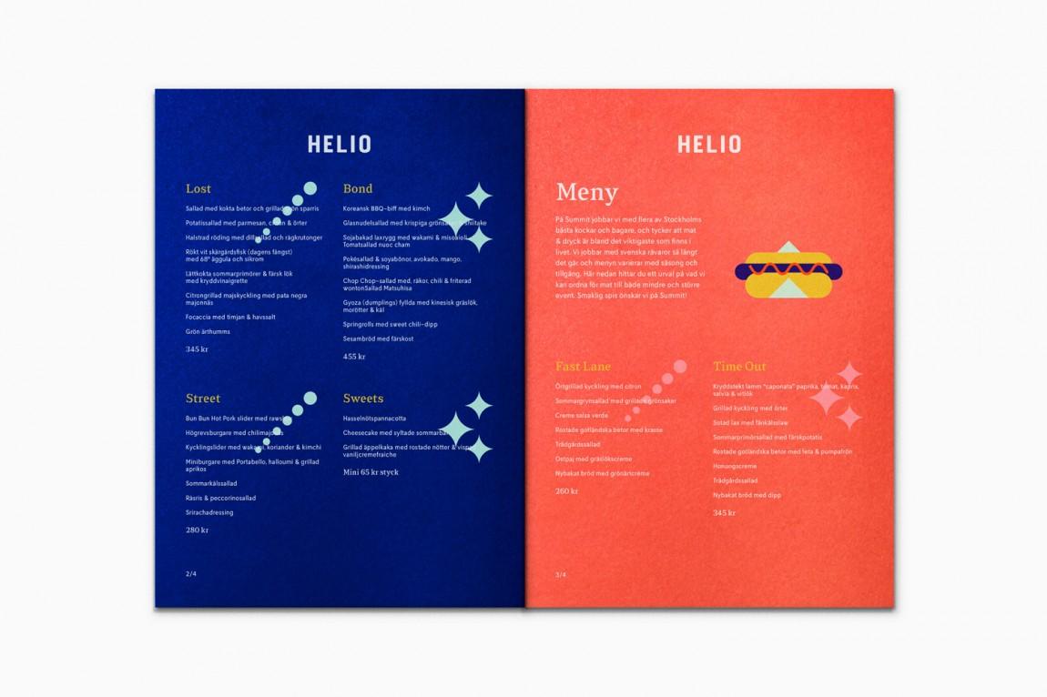 Helio联合办公空间企业形象设计