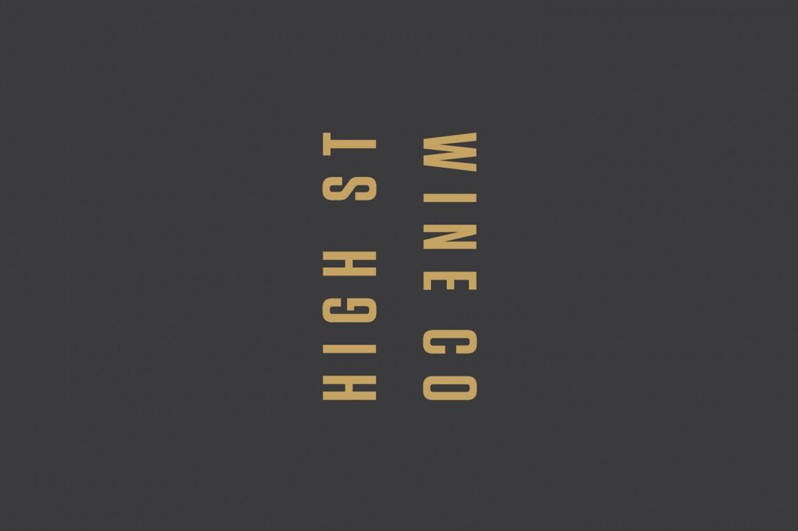 High Street酒吧VI设计,logo设计