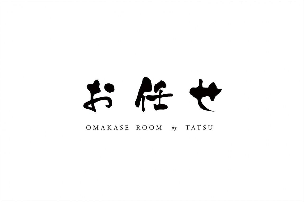 Omakase餐饮VI设计, 字体logo设计