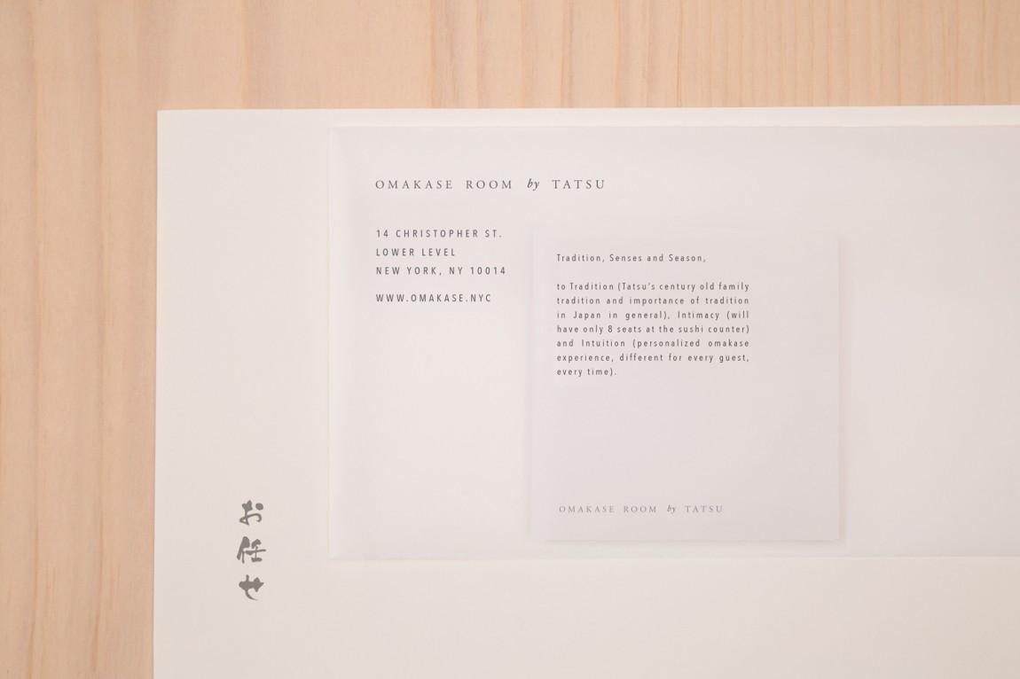 Omakase餐饮VI设计, 信纸设计