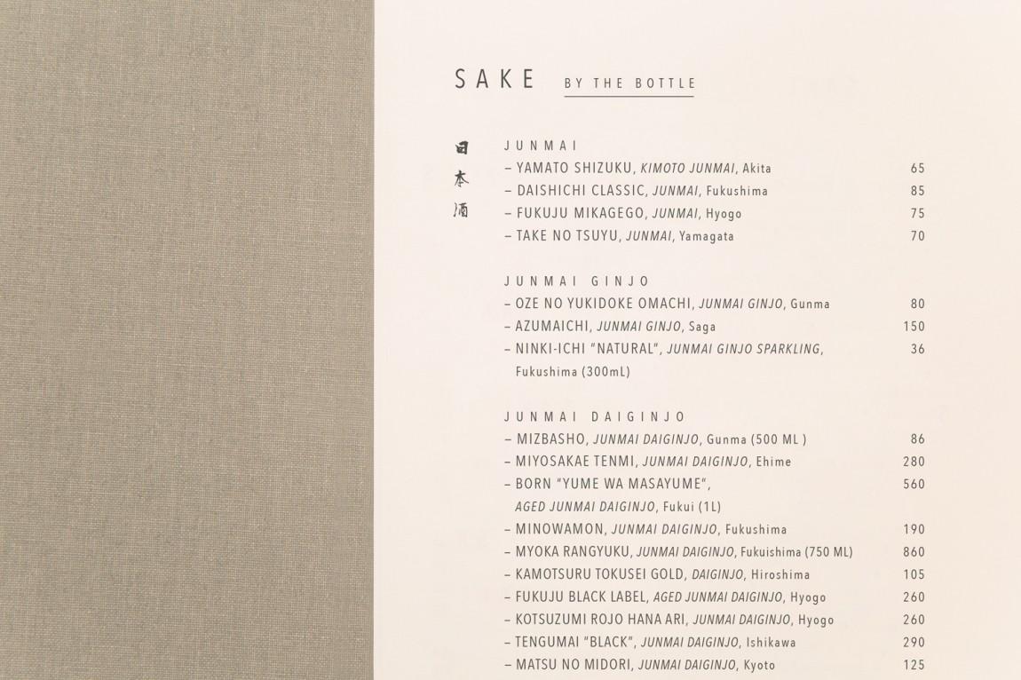 Omakase餐饮VI设计,餐牌设计