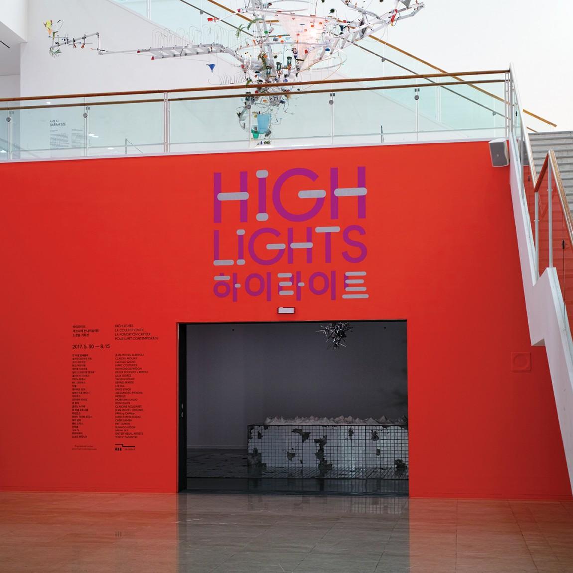 法国当代艺术博物馆作品展(Highlights)品牌创意整体形象设计, 环境设计