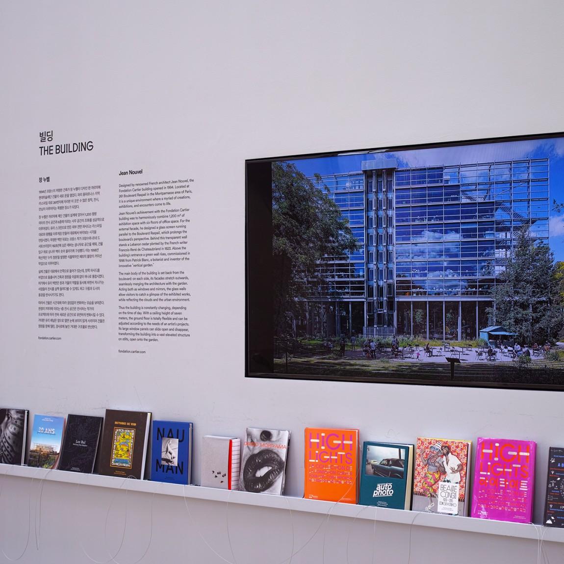 法国当代艺术博物馆作品展(Highlights)品牌创意整体形象设计,陈列设计