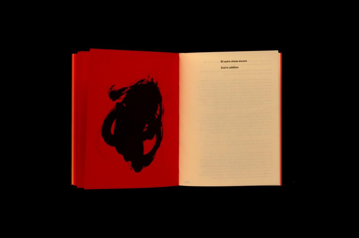 军团复兴出版商视觉传达艺术设计, 书籍设计