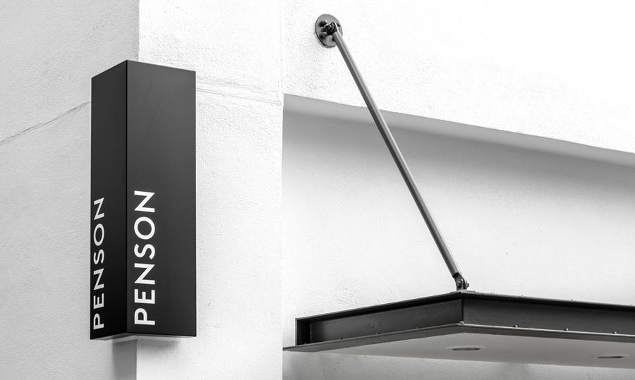 Penson室内设计公司商标设计,vi设计,导视设计