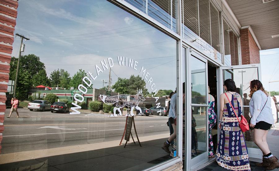 Woodland葡萄酒品牌vi设计和包装设计,门头设计