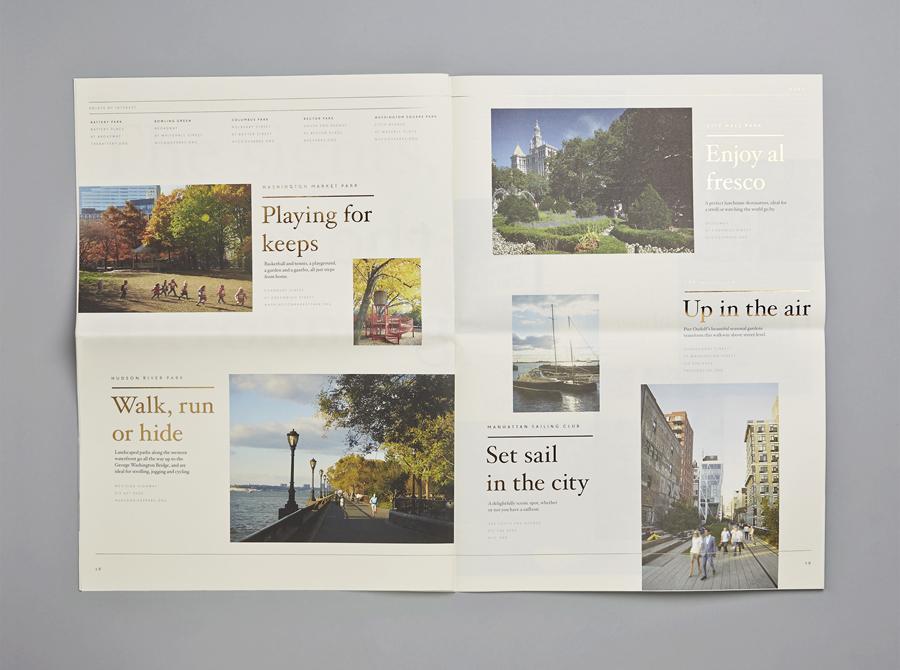 四季酒店私人住宅品牌形象设计,地产vi设计,折页设计