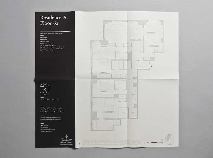 四季酒店私人住宅品牌形象设计,地产vi设计