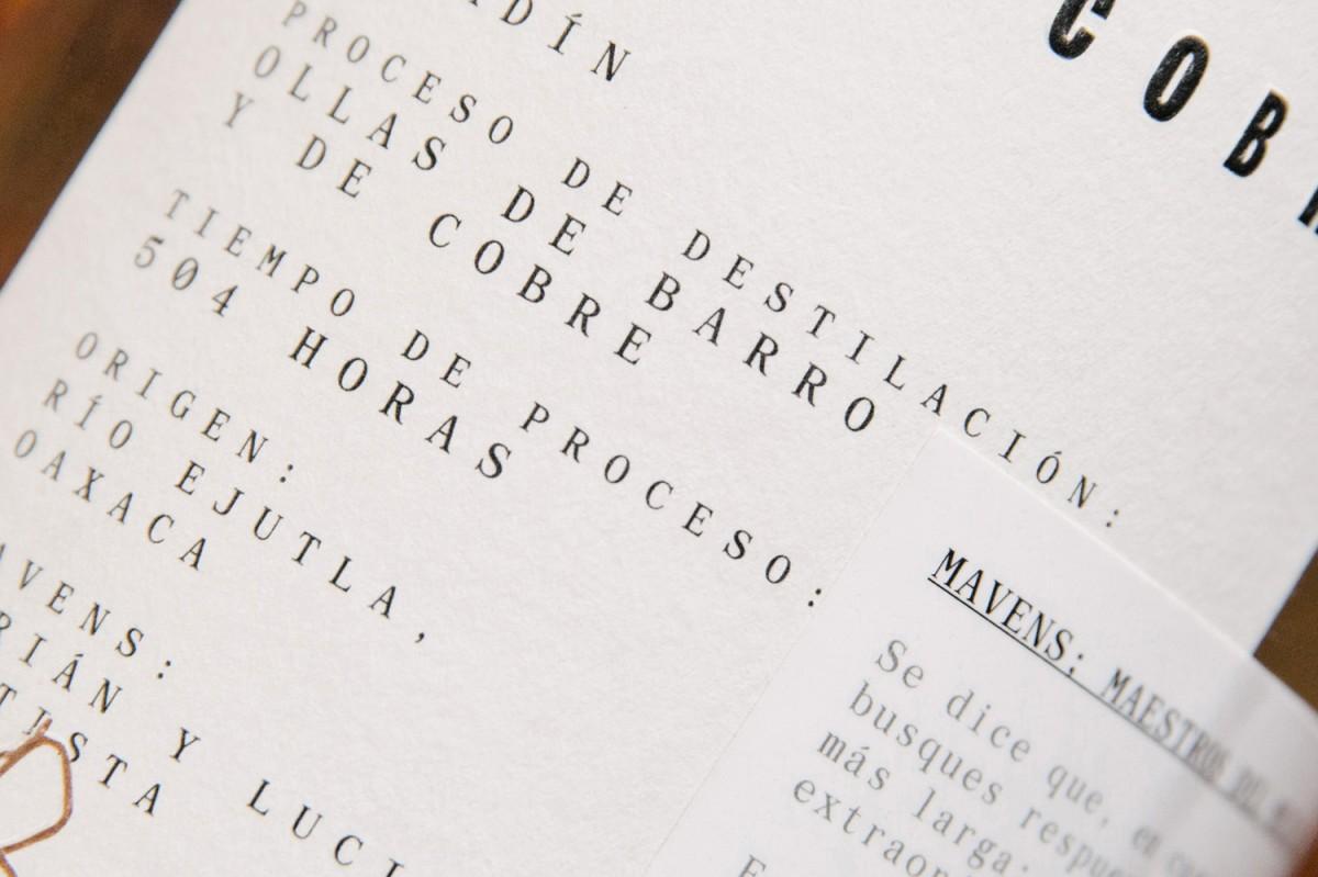 墨西哥Barro酒包装设计,清晰朴实,强烈平滑