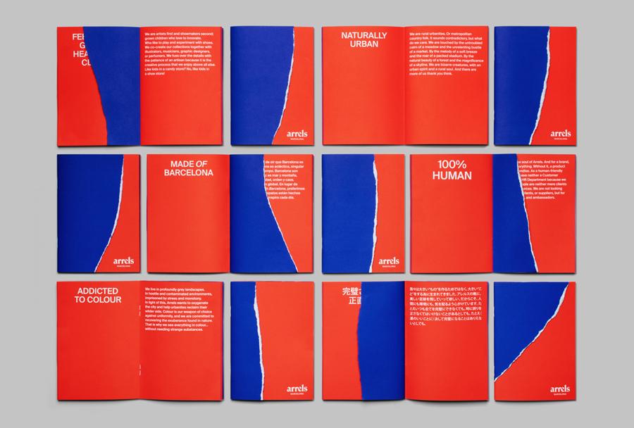 西班牙鞋品牌Arrels品牌形象策划,vi品牌形象设计,企业画册设计