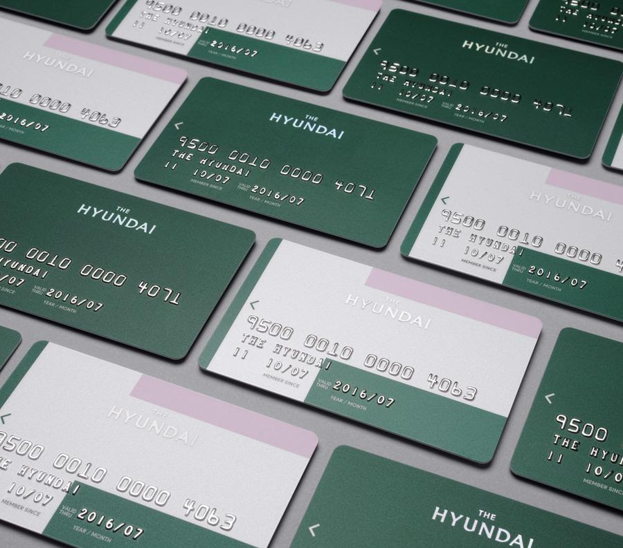 韩国著名百货商店TheHyundai公司vi设计,vip卡设计