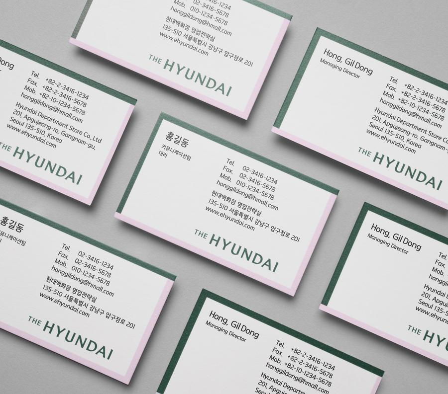 韩国著名百货商店TheHyundai公司vi设计,,名片设计