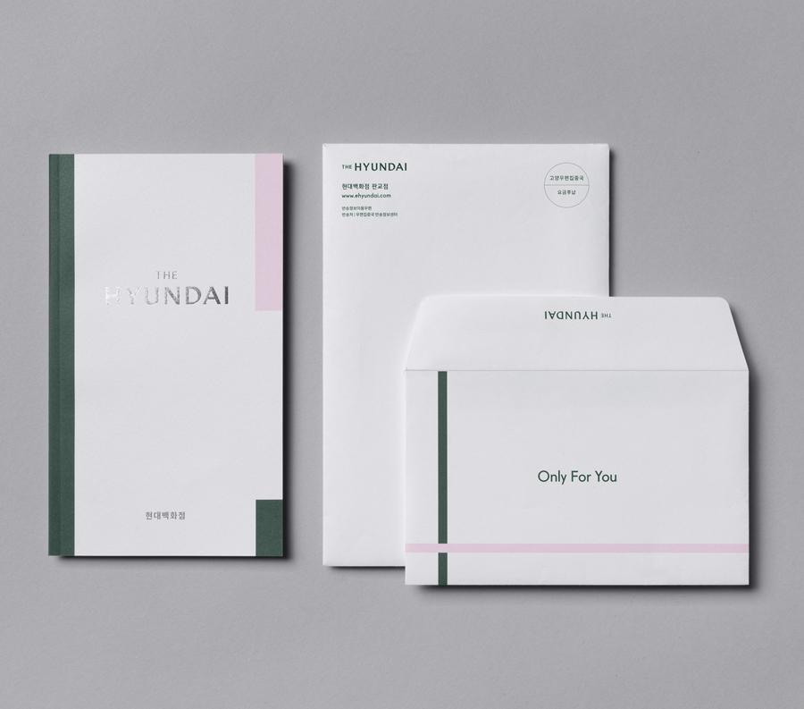 韩国著名百货商店TheHyundai公司vi设计,信封设计