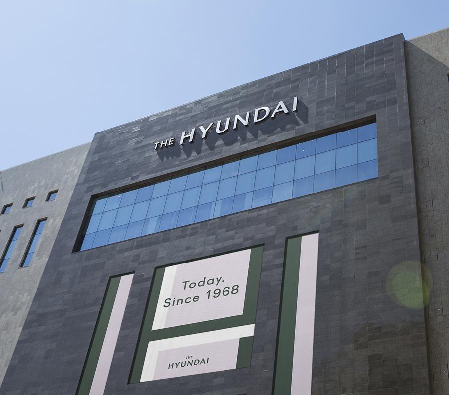 韩国著名百货商店TheHyundai公司vi设计,户外招牌设计