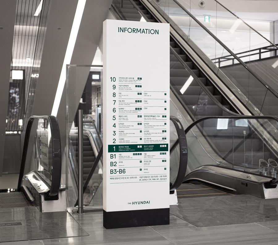 韩国著名百货商店TheHyundai公司vi设计,导视系统设计