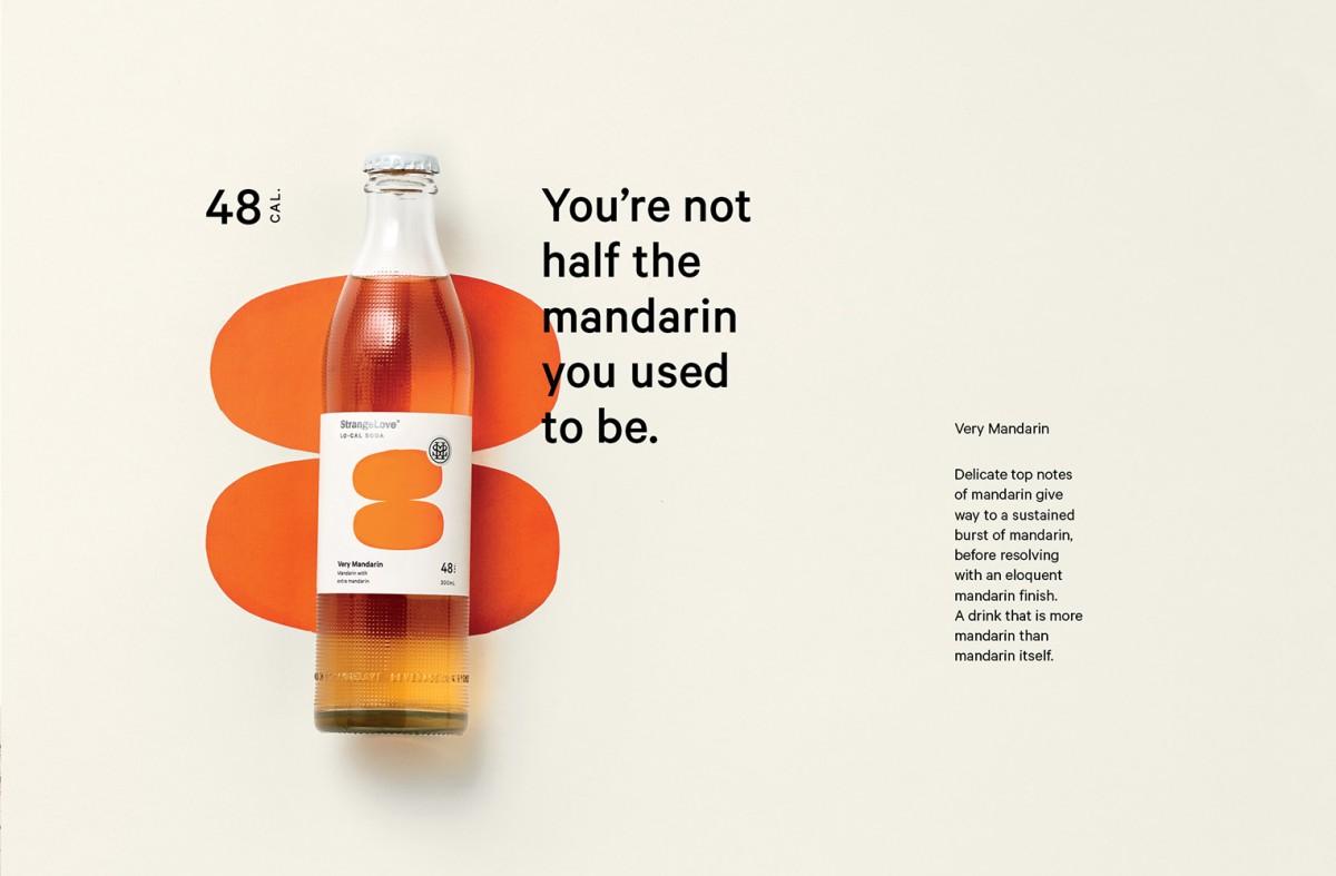 澳大利亚软饮料品牌奇爱Lo-Cal苏打水产品包装设计
